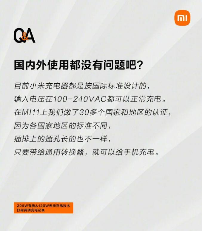 0a05dc7194da4f3496062de3b1eb71c1 | Tech Fizzer