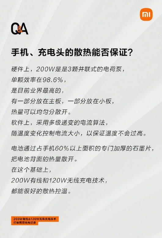 bb4ac503a5fc9c56f462420539476df8 | Tech Fizzer