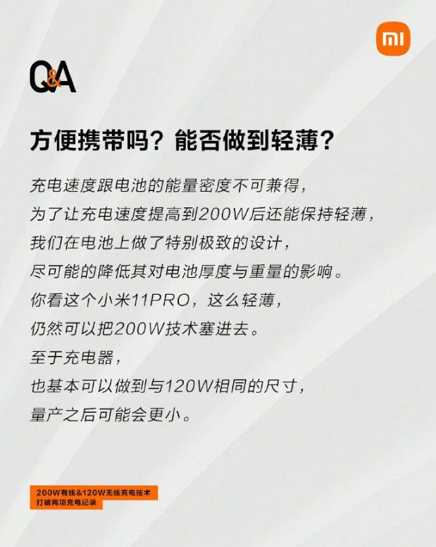 df198aaaa6d49a072b5da9e42e1dcb1f | Tech Fizzer